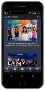 physis-app-screan1b-big