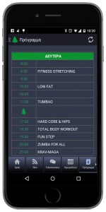 physis-app-screan3b-big