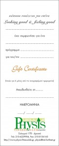 physis-gift-certificate