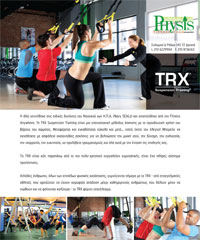 pdf-yoga-swing-trx-1